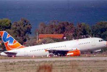 Wind Jet ai passeggeri: inviate iban per ricevere rimborsi