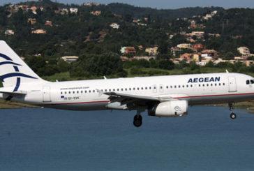 Aegean Airlines, da fine marzo voli diretti tra Malpensa e Cipro