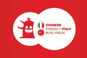 A Milano seminario dedicato al mercato turistico cinese