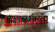 Star Alliance festeggia 20 anni e lancia competizione globale
