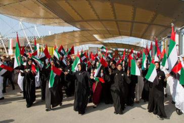 Etihad celebra il National Day Emirati a Expo con gli studenti