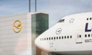 Lufthansa lancia il volo Bari-Francoforte per la Winter 2017