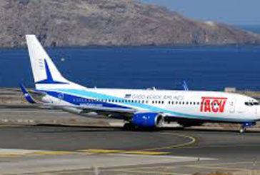 TACV collegherà scalo Bergamo con Brasile e Senegal con transiti a Capo Verde