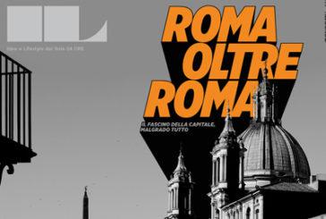 'Roma Oltre Roma' sul magazine del Sole 24 Ore