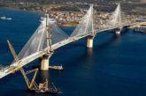Commissione Tran a Catania; Pogliese: Ponte Stretto è necessario
