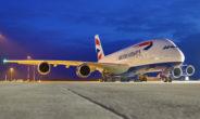 Problemi ai voli British Airways per un guasto tecnico