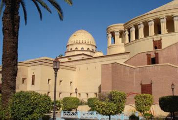 Autunno tra le Città Imperiali del Marocco con Go Afrique