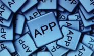 Ecco Airport4All, app che rende accessibili gli aeroporti sardi