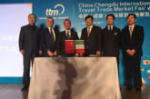 Italian Exhibition Group organizza Travel Trade Market a Chengdu