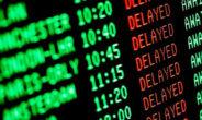 AirHelp lancia nuovo tool per verificare diritto ai rimborsi sui voli in ritardo