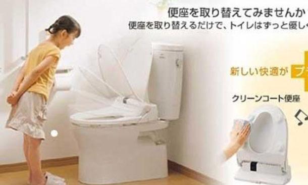 Risultati immagini per giappone toilet