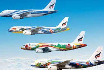 Bangkok Airways, tariffe più alte dopo incremento accisa carburant