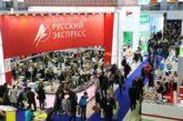 L'Emilia Romagna mette in mostra le sue eccellenze a Mosca