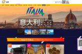 Intesa Enit-Alibaba per intercettare i flussi turistici cinesi