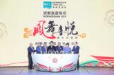 Wang Leehom, re del pop cinese, battezza la Norwegian Joy