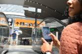 A Fiumicino arriva l'app che guida il passeggero in tutte le fasi del viaggio