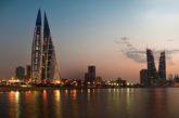 Nuova campagna del Mappamondo per promuovere il Bahrain