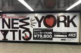New York da vivere come i locali, parte nuova campagna di NYC & Company