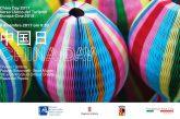 Orvieto ospita il primo China Day 2017: appuntamento il 6 dicembre