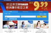 Ryanair arriva in Cina e punta a diventare la 'Amazon dei Viaggi'