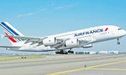 Sciopero piloti Air France: disagi negli aeroporti francesi