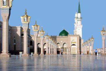 In Arabia Saudita apre primo museo sulla storia di Maometto