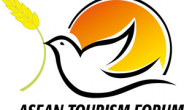 La Thailandia ospita il 37°ASEAN Tourism Forum a Chiang Mai