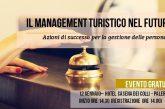Il manager turistico del futuro, seminario il 12 gennaio