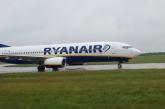 Paura sul volo Francoforte-Bari: aereo Ryanair torna indietro per danni all'ala