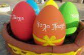 Festeggiare la Pasqua ortodossa a Cipro