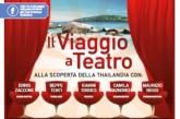Riparte da Torino il talk teatrale 'Il Viaggio a teatro alla scoperta della Thailandia'