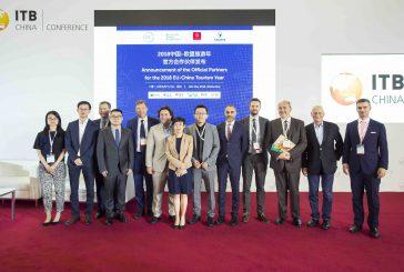 Nasce la Via della seta digitale per attrarre sempre più cinesi in Europa