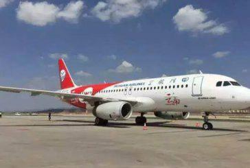 Sichuan Airlines inaugura il volo diretto Chengdu-Roma