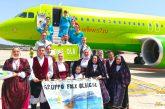 S7 Airlines inaugura il collegamento Mosca – Olbia