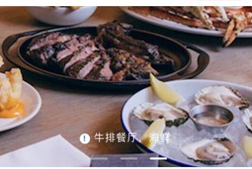 Prenotare un ristorante diventa più semplice per i turisti cinesi