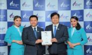 Bangkok Airways nominata da Smart Travel Asia tra le prime 10 al mondo
