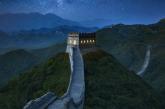 Airbnb mette in palio un notte nella Grande Muraglia Cinese