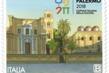 Palermo Capitale Cultura 2018, emesso il francobollo commemorativo