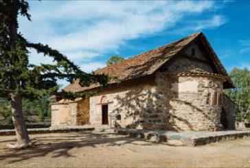 Estate al sole di di Cipro Nord con Dimensione Turismo