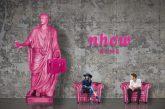 Bruxelles e Roma nuove destinazioni del brand nhow di NH Hotel Group
