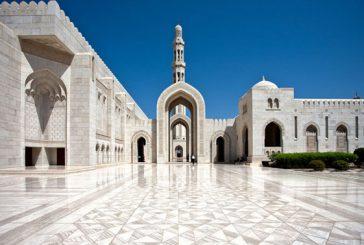 Itinerario tra antiche leggende e natura in Oman con KiboTours