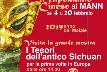 Il MANN celebra il Capodanno Cinese con 'I tesori del Sichuan' e ticket ridotto