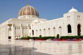 Con Il Sipario Musicale alla scoperta del fascino lontano dell'Oman
