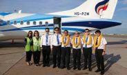Bangkok Airways da il benvenuto al suo ultimo ATR 72-600