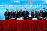 Emirates firma un accordo di codeshare con China Southern Airlines