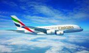 Emirates apre la nuova rotta Dubai-Porto da luglio