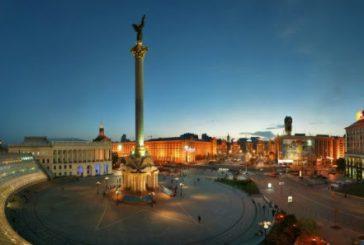 Scoprire Kyiv, la capitale dell'Ucraina, a partire dal suo nome