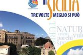 Evento Rotary sul turismo in Sicilia, il 12 e 13 a Palazzo dei Normanni