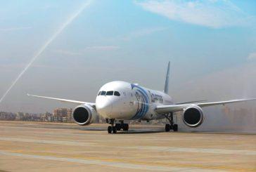 Birgi, da luglio un nuovo volo per Sharm El Sheikh