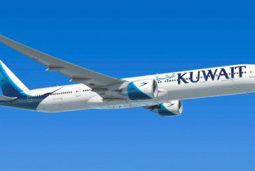 Birgi e l'ipotesi Kuwait Airways?